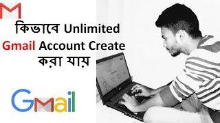 Sınırsız Gmail Hesabı Bangla Öğretici ll AREFİN TAHER Oluşturma