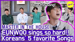 [HOT CLIPS] [MASTER IN THE HOUSE ] Koreans' favorite Songs😍😍 (ENG SUB)
