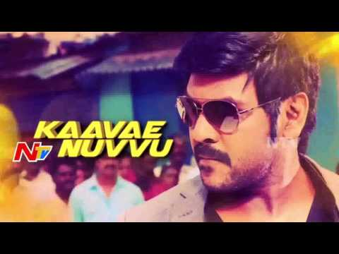 Rangu Rakara Song | Shivalinga Movie ||...