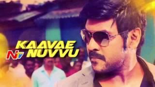 Rangu Rakara Song | Shivalinga Movie || Raghava Lawrence || NTV