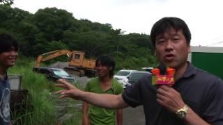 映画「RANMARU 神の舌を持つ男」 特別捜査24時!堤組スタッフ、キャスト...