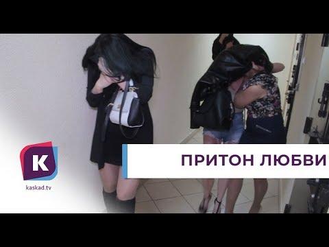В Калининграде задержали судимую «бизнесвумен» за организацию сети притонов