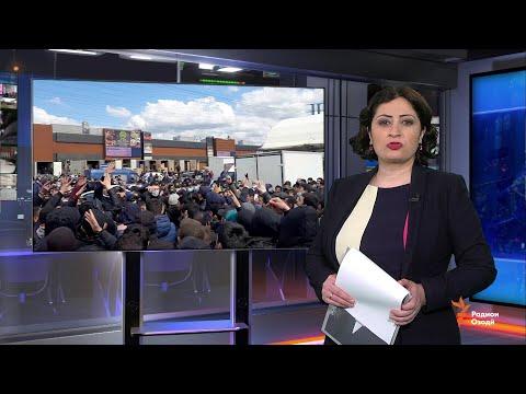 Ахбори Тоҷикистон ва ҷаҳон (27.05.2020)اخبار تاجیکستان .(HD)