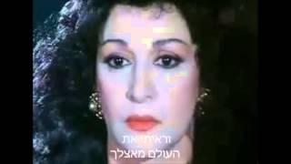 וורדה פיום ולילה صشقيش بهخة صث مهمشwarda fe yom we lila