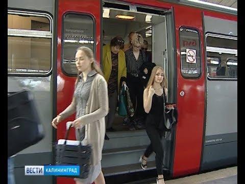 На Южный вокзал впервые прибыл пригородный поезд со станции Чернышевское