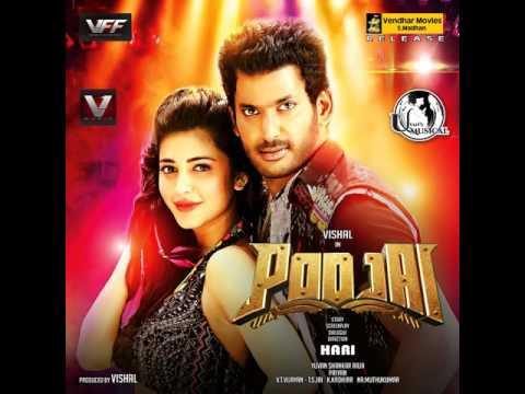 Uyire   Poojai   EP by Yuvan Shankar Raja mp3