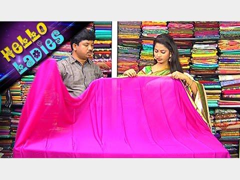 Latest Collections of Pure Silk Fabric and Chiffon Plain Sarees    Hello Ladies    Vanitha TV