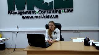 ISO 14001 Система экологического управления