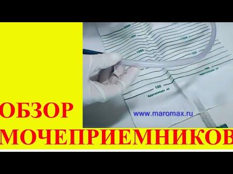 Ходунки для пожилых людей своими руками фото 832