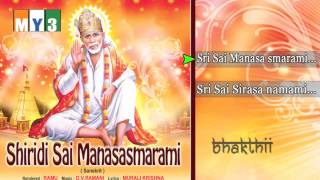 Shirdi Sai Baba Songs - Sri Sai Manasa Smarami - JUKEBOX - BHAKTHI