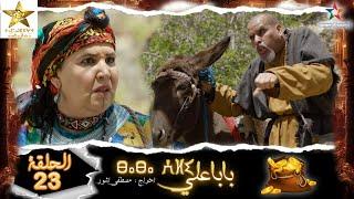 Baba Ali Ep 23