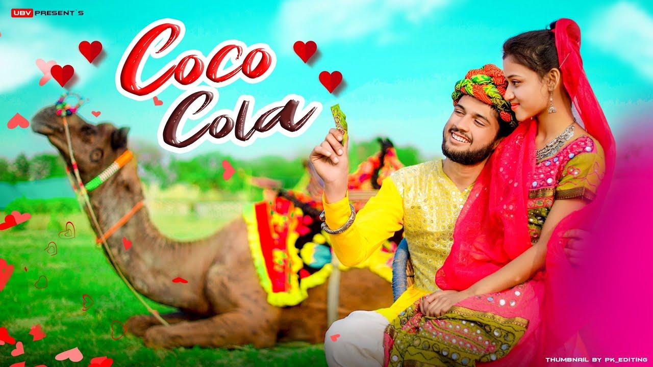 Coco Cola   Mero Balma Bado Sayano Coco Cola Layo   Dance Love Story   Latest Haryanvi Song 2021