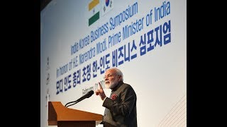 PM Narendra Modi attends India-Korea Business Symposium in South Korea
