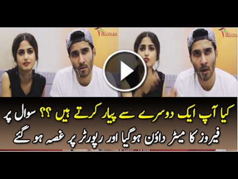 Feroz Khan Gets Angry On Question Relating To His Relationship With Sajal Ali