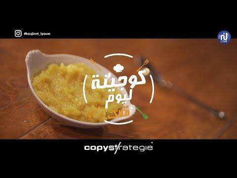 Compote pomme-orange, Riz djerbien - Coujinet Lyoum Ep 94