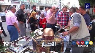 نجاح تسويق العنب الخليلي في المحافظات الفلسطينية - (24-9-2017)