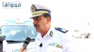"""بالفيديو: الداخلية تستحدث """"قسم شرطة متنقل"""" بالقاهرة لسرعة تنفيذ البلاغات"""