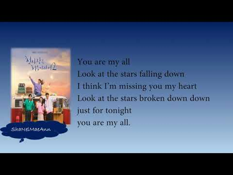 My All- Oliver (My First First Love 2 OST) #OstEasyLyrics