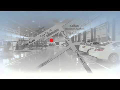 Honda Alghanim location map  هوندا الغانم