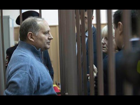 Financial Times (Великобритания): арест топ-менеджера угрожает франко-российской торговле, предупреж
