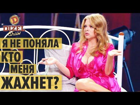 ВИАГРА: толстяк и сексуальная блондинка на съемках рекламы – Дизель Шоу 2019 | ЮМОР ICTV