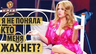 Сексуальная блондинка на съемках рекламы ВИАГРЫ – Дизель Шоу 2019 | ЮМОР ICTV