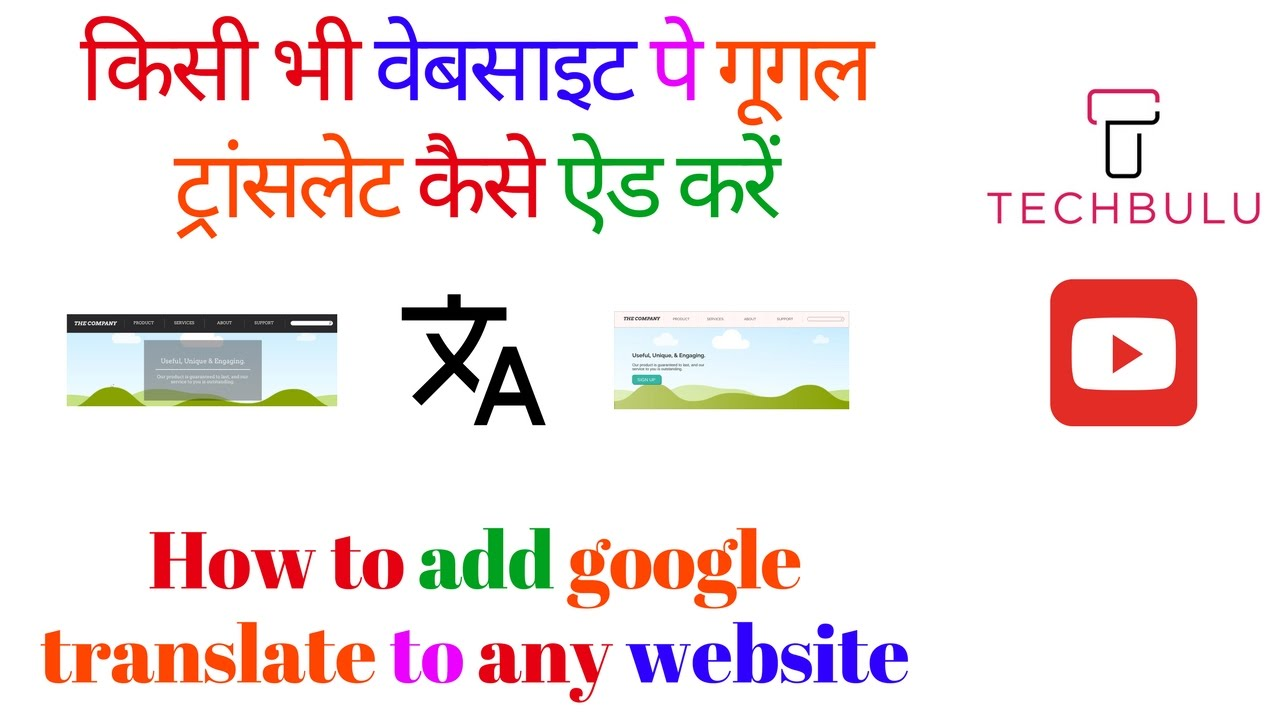 how to get google to translate a webpage