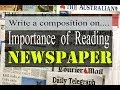 Write a Composition on Newspaper | Importance of Reading Newspaper