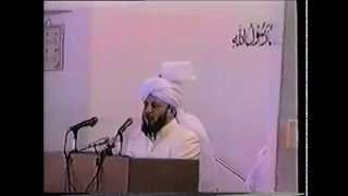 Friday Sermon 13 April 1984