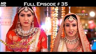 Ek Shringaar Swabhiman - 3rd February 2017 - एक श्रृंगार स्वाभिमान - Full Episode (HD)