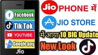Jio phone me new update today jio phone ke jio store me Aaya 10 new app  update new look