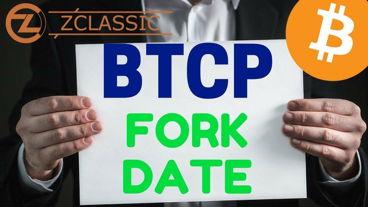 【ハードフォーク】ビットコインを匿名化するビットコインプライベート(BTCP)|仮想通貨ニュースと速報-コイン東京(cointokyo)