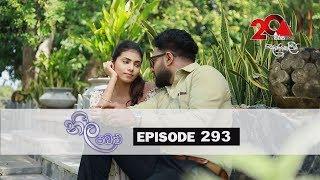 Neela Pabalu | Episode 293 | 26th June 2019 | Sirasa TV Thumbnail