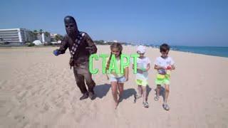 Детская Смешная Эстафета на Пляже Чубакка, Стефан и друзья игры на пляже