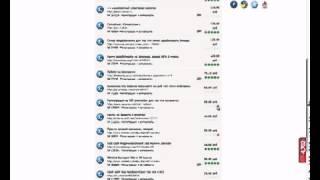 Как заработать?! МЕГА Заработок в сети Gamma Finance Все о проекте, регистрация, перевод денег
