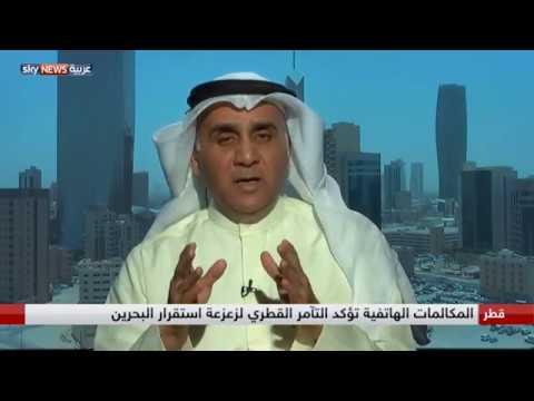 الباحث السياسي محمد السبتي: التدخلات القطرية أصبحت ثابتة ويجب الانتقال إلى مرحلة المسؤولية الجزائية  - نشر قبل 4 ساعة
