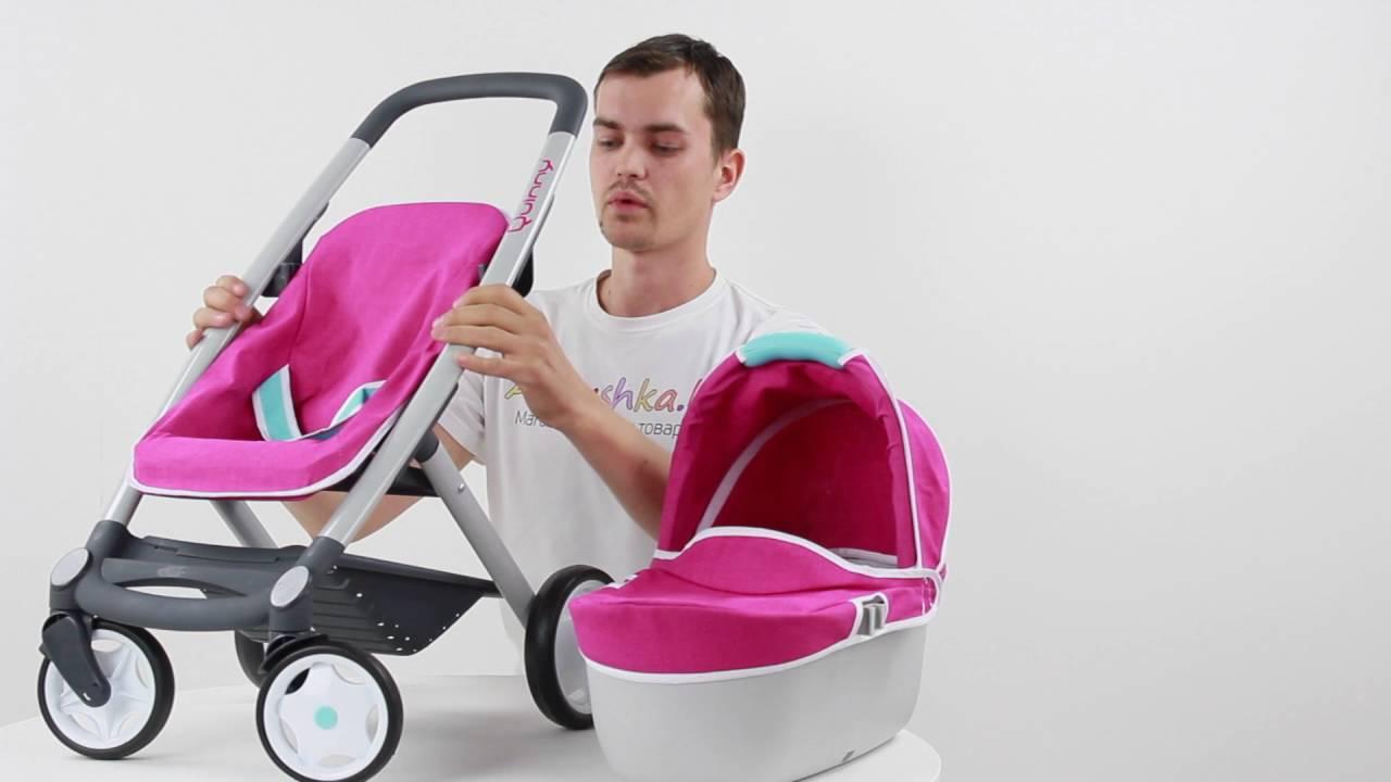 Видео-отзыв о коляске Geoby 05 Baby от Татьяны - YouTube