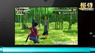 [Trailer] Sakura Samurai: Art of the Sword - NA Debut Trailer