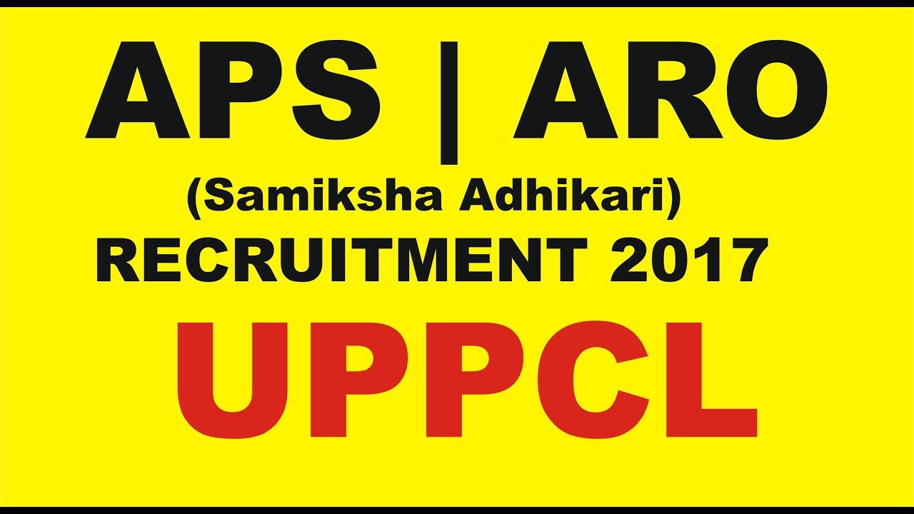 UPPCL APS, ARO Recruitment Online Form 2017 - YouTube