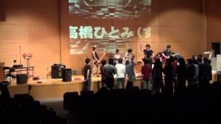 北海道情報大学 軽音楽部 新入生歓迎ライブ ~てめえら、これが情報軽音...