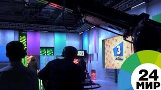 Новый проект «Игра в кино»: как снимали увлекательное шоу - МИР 24