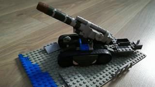 БР-5 З LEGO BR-5 LEGO