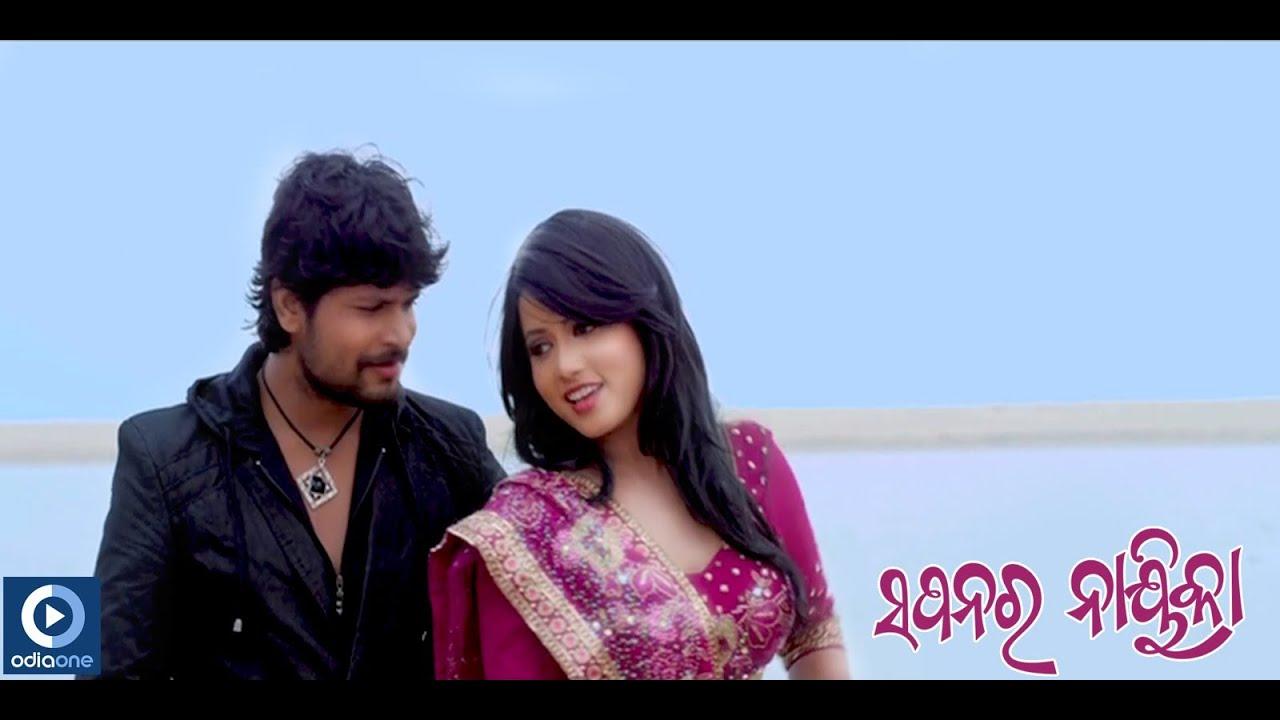 sapanara nayika movie song