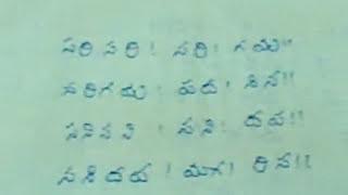 Learn Carnatic Vocals: Lesson - 3 Sarali swaralu