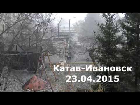 Непогода в Катав-Ивановске