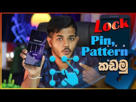 Unlock Smart Phone