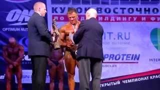 Кубок России по бодибилдингу 2014 ДЕНЬ-1