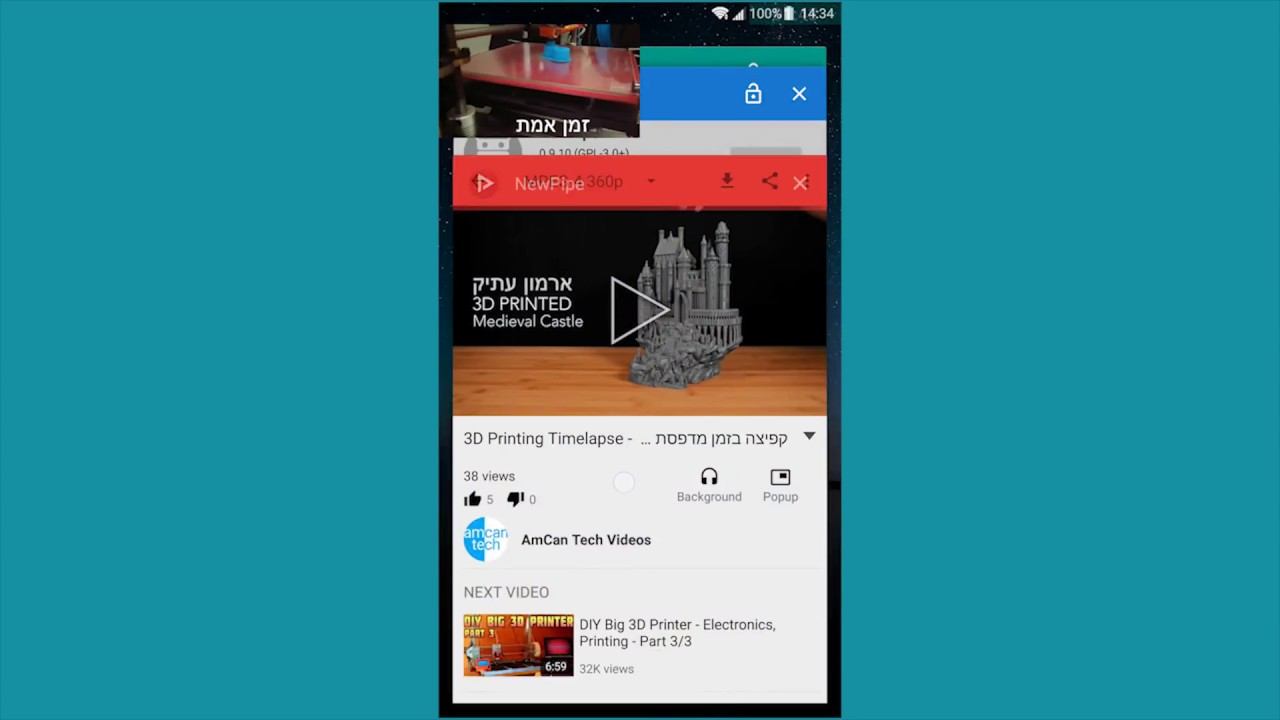 NewPipe Background and Picture in Picture Video for YouTube on Android