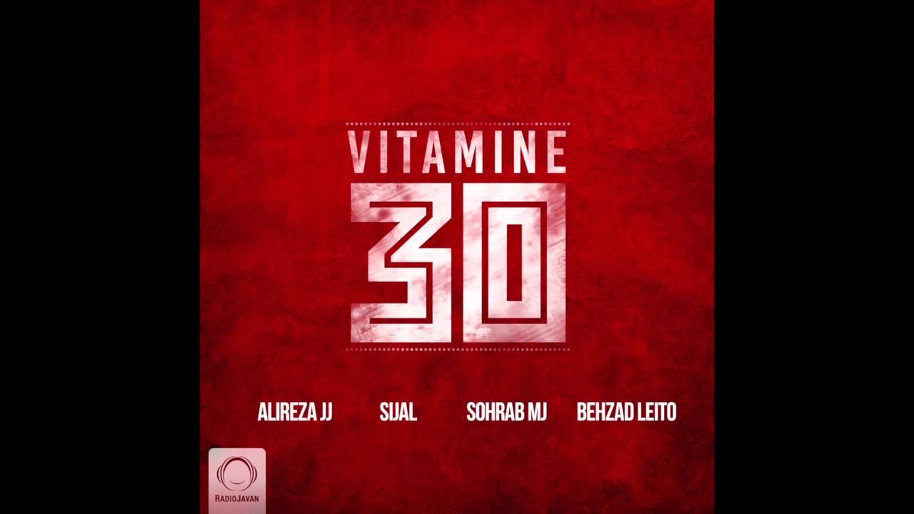 alireza jj vitamin 30 mp3