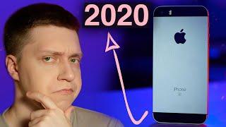 iPhone SE в 2020! ОН КРУТ! Смартфон - ЛЕГЕНДА! СТОИТ ли БРАТЬ?! Опыт использования и обзор Айфон СЕ!